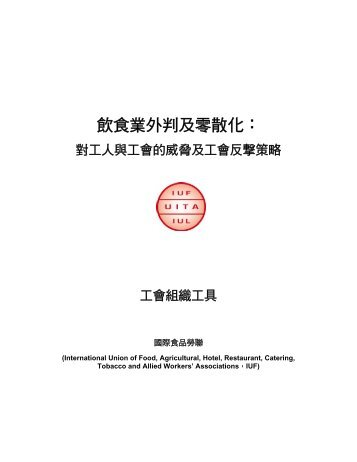 introduction to combustion solution manual pdf